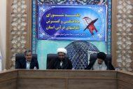 شورای قرآن نقش رهبری خود در گسترش و هدایت فعالیتهای قرآنی را ایفا کند