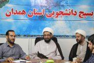 دانشجویان با برگزاری جلسات متعدد با مسئولان اجرای عدالت را مطالبه کنند