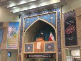 تحریم ظریف نشانه ضعف و بیخردی رئیس جمهور آمریکاست