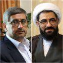 پیام مشترک امام جمعه و استاندار همدان به مناسبت ۱۳ آبان