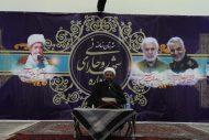 شهید سلیمانی محصول مکتب امام خمینی(ره) بود